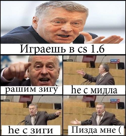 Troll-face.ru - ежедневные комиксы Trollface, Rage Guy, Cereal Guy, Forever