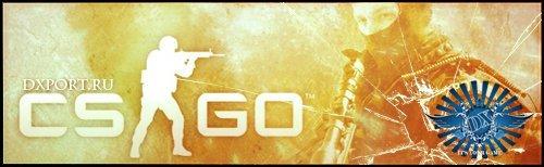 Официальный трейлер к игре Counter-Strike Global Offensive.